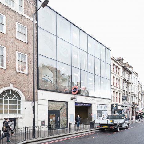 Borough High Street, London SE1